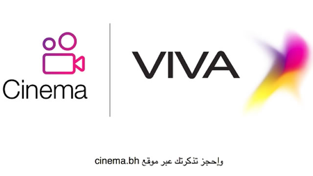 Viva Cinema Voiceover